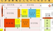 哈尔滨巴彦县文化中心建设投资项目