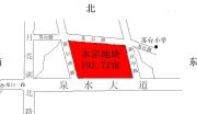 湖北省荆门市东宝区国有建设用地土地净地出让拍卖