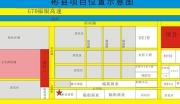 陕西咸阳市17亩优质商业用地出让