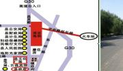 甘肃武威古浪县占地面积8000平米商业办公用地整体转让