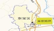 湖北荆门东宝区192.7亩住宅用地整体转让