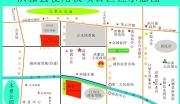 四川眉山洪雅县商业步行街配套用地出让