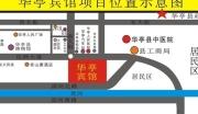 宁夏银川市金凤区258亩住宅和20亩商业开发项目出让