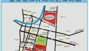 安徽省六安市金寨县安置二区、思源学校西侧地块介绍