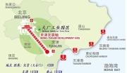 首钢集团转让北京周边工业用地50-500亩