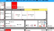 湖南永州新田县住宅用地整体转让