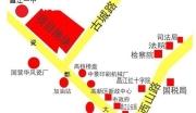 江西省昌江一中旁边163亩地块出让