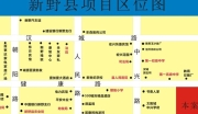 河南南阳市新野县小初高中学对面300亩商住用地出让