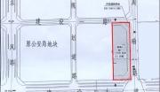 咸宁赤壁市建设大道以北21亩土地出让出售