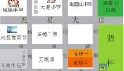 湘潭县天易示范区130亩土地出让