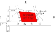 咸宁市通城县111亩城区核心地段国有建设用地使用权拍卖出让