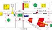 河北秦皇岛昌黎县商业办公用地整体转让