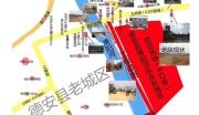 江西九江德安县投资权项目标的招拍挂