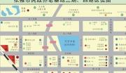 甘肃旅游胜地张掖市区政府旁养老地产项目紧急出让