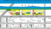 陕西渭南住宅用地整体转让陕西省渭南市投资收益权项目拍卖