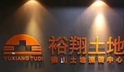 (转让)肇庆市广宁县400亩大型水库养殖场