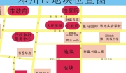 河南邓州市北京大道西侧230亩商住用地