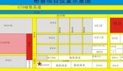 7月24日产煤大县陕西咸阳彬县商业核心区17亩纯商业用地出让