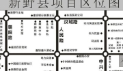 河南南阳市国有建设用地出让