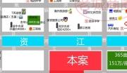 湖南邵阳隆回县780亩旧城改造项目转让