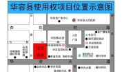 湖南岳阳市华容县人民广场旁61亩土地出让