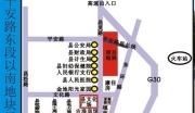 甘肃武威古浪县80000平米综合用地项目融资