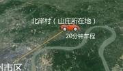 柳州高级私人山庄转让!
