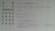 云南昆明寻甸回族彝族自治县综合用地整体拍卖