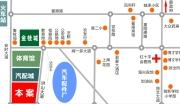湖北黄冈浠水县33亩商住用地整体转让