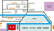 湖北五峰县城整体搬迁第一宗商住用地