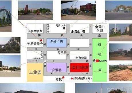 湖南湘潭湘潭县天易示范区建设用地使用权出让