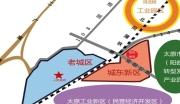 山西太原阳曲县大屯庄片区投资收益权拍卖  107.18亩