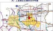 紧邻北京河北廊坊大厂首钢装备制造基地工业用地出售