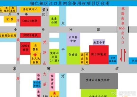 6月23日拍卖贵州江口县梵净山公园东西两侧4宗净地