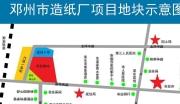 河南南阳邓州绝佳地段住宅用地整体转让
