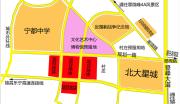 江西省宁都县投资权项目出让
