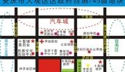 安徽安庆大观区区政府对面145亩商住用地出售