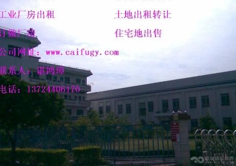 东莞松山湖附近10万平方优质厂房出售@dgtudi