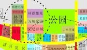 黑龙江林口县老城区重点高中南侧净地项目 30万每亩 火热bob体育app官方下载