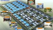 河北邢台桥东区工业用地部分转让5亩到50亩带证出售