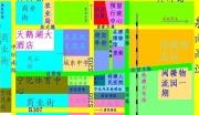 福建三明宁化县客家大道64亩国有建设用地出让