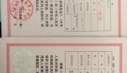广东中山坦洲65亩商住用地出让