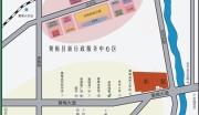 黄冈黄梅县老城区黄金地段70亩商住地寻开发商