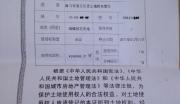 南渡江一线江景土地整体出售,250亩