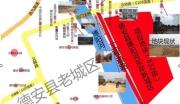 江西九江德安县住宅用地整体转让