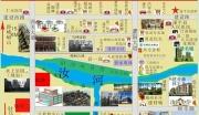 河南驻马店遂平县重点高中旁两宗104亩商住用地出让 临汝河