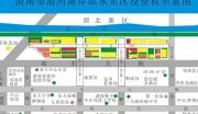 陕西渭南临渭区渭河南岸土地一级开发