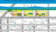 习主席故乡-陕西渭南市核心区域5.6亿工程置换土地项目拍卖
