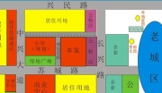 哈尔滨市工程置换74亩土地投资收益权项目