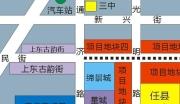 河北邢台任县综合用地整体转让